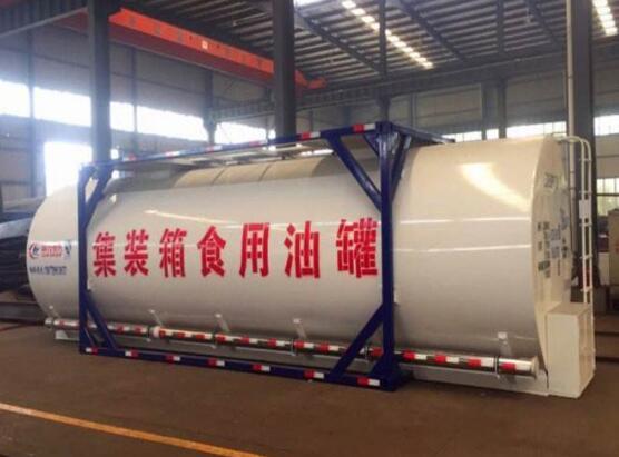 油罐集装箱运输.jpg