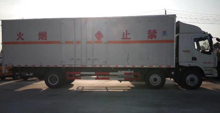 危险品物流运输货运物流.jpg