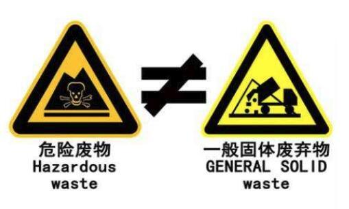 危险品仓储物流